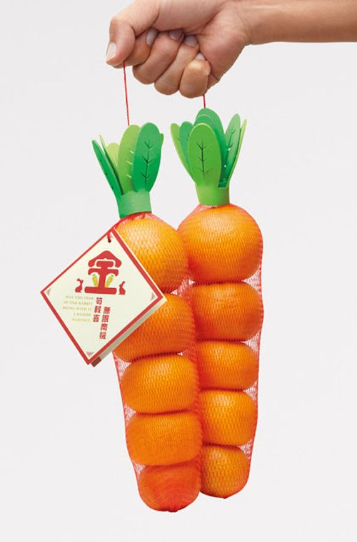 Creative Orange Packaging